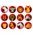 chinese zodiac symbols vector image
