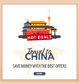 travel to china travel template banners for vector image