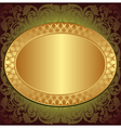gold end brown background vector image