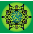 green heart -qlb vector image vector image