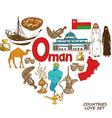 Oman symbols in heart shape concept vector image