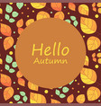 autumnal template from leaves vector image vector image