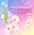 summer blossom vector image vector image