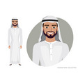 arab man character is happy and smiling vector image