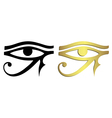 Eye of Horus in black and gold vector image