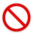 Blank Forbidden Sign vector image