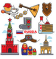 russia traditional things colorful poster vector image