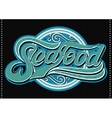 template calligraphy inscription seafood for the vector image