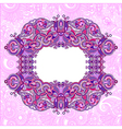 ornate abstract flower background vector image