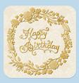 hand drawn greeting card design happy vector image