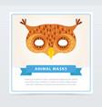 masquerade mask of owl colorful bird s head vector image