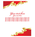 blank letter vector image vector image