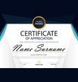 Blue elegance horizontal certificate template vector image