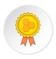 Honey award icon cartoon style vector image
