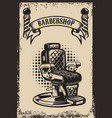 barber shop barber chair on grunge background vector image