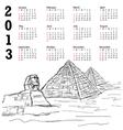 egypt pyramid 2013 calendar vector image
