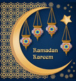 ramadan kareem background with lanterns moon vector image