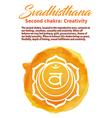 Swadhistana Chakra symbol vector image vector image