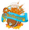Oktoberfest image vector image vector image
