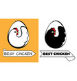 best chicken logo vector image