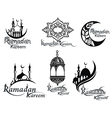 Ramadan icons set vector image