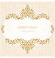 Antique Ottoman borders and frames series sixty vector image