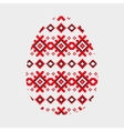 Ornament Easter egg vector image