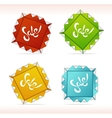 Orygami Sale symbols vector image
