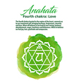 Anahata Chakra symbo vector image vector image