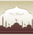 Eid festival card beatiful background vector image