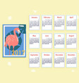tropical printable calendar 2017 with flamingo vector image