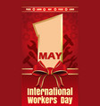 international workers day card vector image vector image
