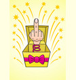 humiliating prize middle finger vector image