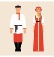 Russian men and women in national costumes vector image