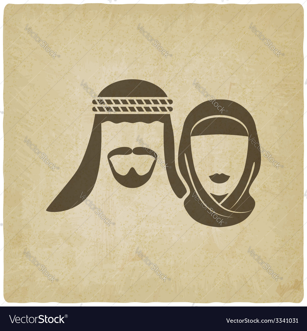 Muslim man and woman old background vector