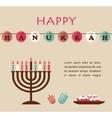 famous symbols for the Jewish Holiday Hanukkah vector image