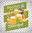oktoberfest poster on transparent background vector image