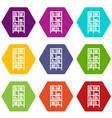 bookcase icon set color hexahedron vector image