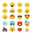 cartoon emoji premium collection vector image
