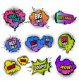 sale comic style set vector image vector image