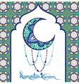 Ramadan Kareem means Ramadan the Generous Month vector image