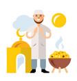 islamic prayer flat style colorful cartoon vector image vector image
