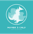 mother with her baby silhouettes for logo vector image