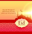 Beautiful eid festival greeting background design vector image