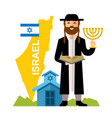 israel country concept flat style colorful vector image