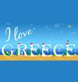 i love greece vector image