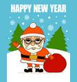 new year card santa claus with bag vector image