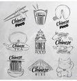 Chinese food symbols coal vector image