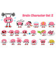 Set of Brain Cartoon Character Two vector image