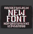 Decorative vintage font vector image